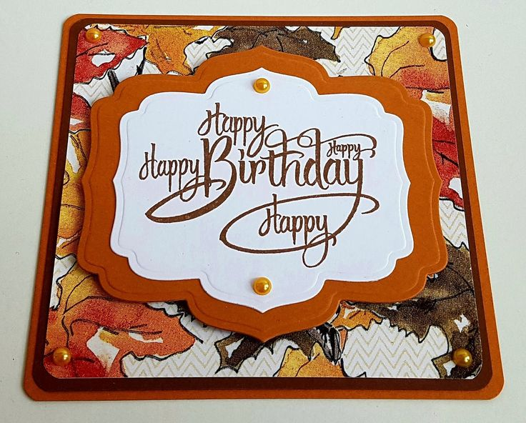 Happy Birthday, Herbst, Autumn, Serviettentechnik, Spellbinders