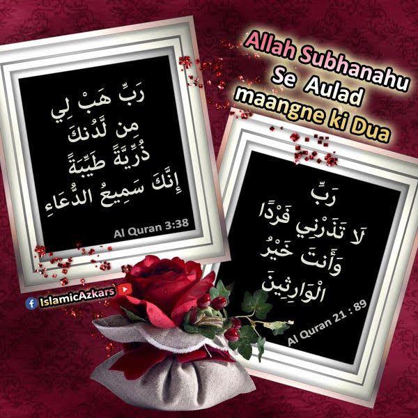 Pin On أدعية و قرآن كريم