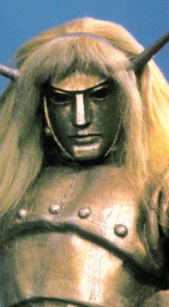 Remember Goldar the Space Avenger from the Japanese SCIFI show The Space Giants