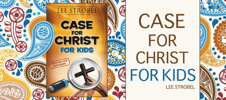 """summary of the case for christ 5 responses to """"the case for christ — chapter 2 — testing the eyewitness evidence."""