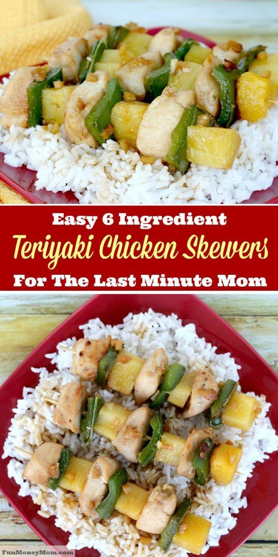 Easy Dinner Party Ideas For 6 Part - 23: Easy Teriyaki Chicken Skewers. Easy Dinner RecipesParty ...