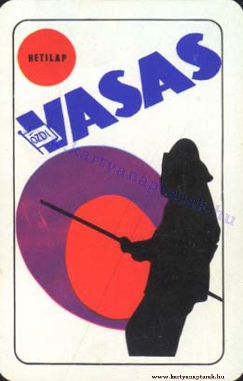 1975 - 1975_0824 - Régi magyar kártyanaptárak