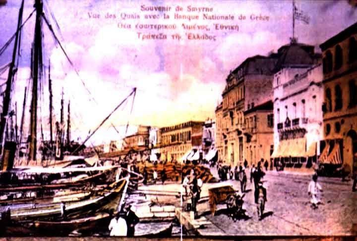 Κάρτα της Σμύρνης από την Εθνική Τράπεζα της Ελλάδος. Post Cart of Smyrna depicting the National Bank of Greece.