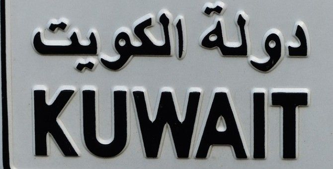 Information About Kuwait