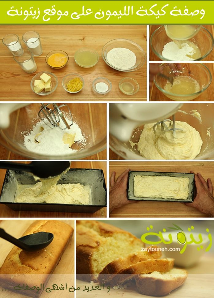 1000 images about samira tv on pinterest pastries - Youtube cuisine samira ...