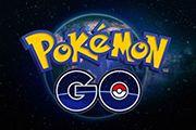Pokemon Ruby and Sapphire: Pokemon Strength/Weakness Chart :: Game Cheats