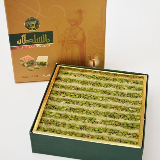 Baloreia Baklawa Baklava Arabic Syrian sweet 1 KG organic pistachios Al Sultan #AlSultanSweets
