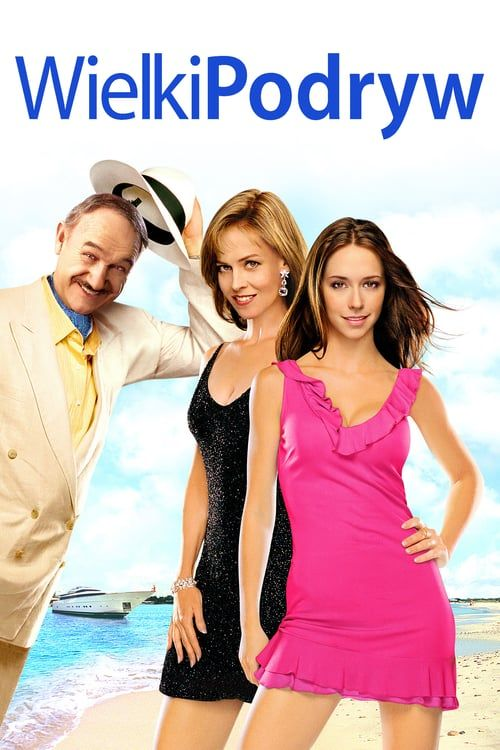 Watch LUST CAUTION 2007 Online Free Streaming