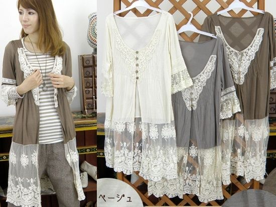 Lace-trimmed Duster - conversion for a button-down shirt, or start with a Tee and cut it straight up the front.