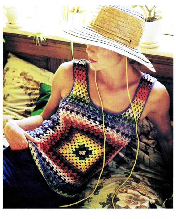 INSTANT DOWNLOAD    Vintage 70s Crochet Granny Square TANK TOP Camisole PDF Pattern - Eco Friendly    Vintage 70s Bohemian Crochet Granny Square: