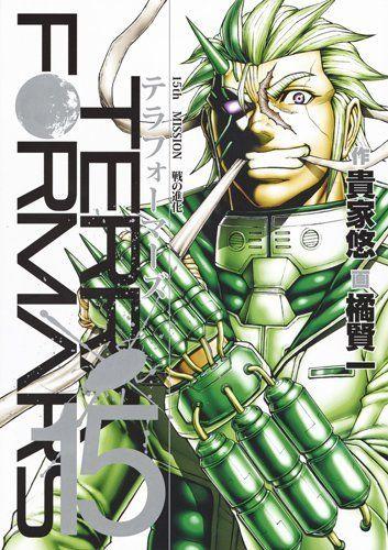 テラフォーマーズ 15 (ヤングジャンプコミックス), http://www.amazon.co.jp/dp/4088902858/ref=cm_sw_r_pi_awdl_oJutwb1QCBWST