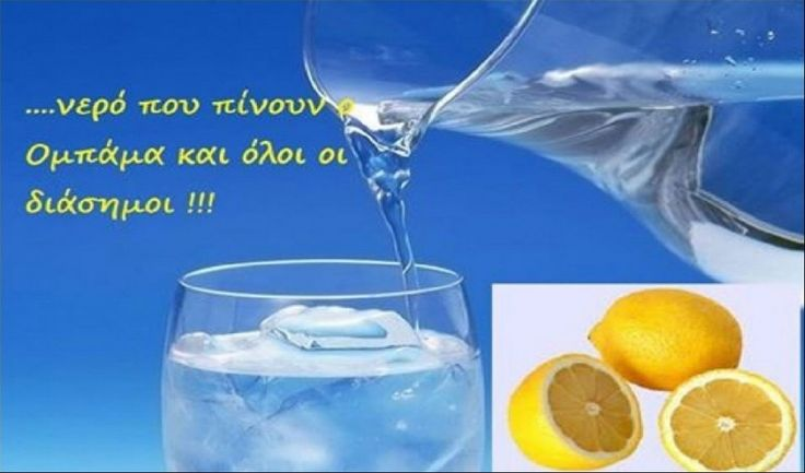 ΠΩΣ ΝΑ ΦΤΙΑΞΕΤΕ ΑΛΚΑΛΙΚΟ ΝΕΡΟ !!! τα οφέλη του να πίνεις αλκαλικό νερό !!!