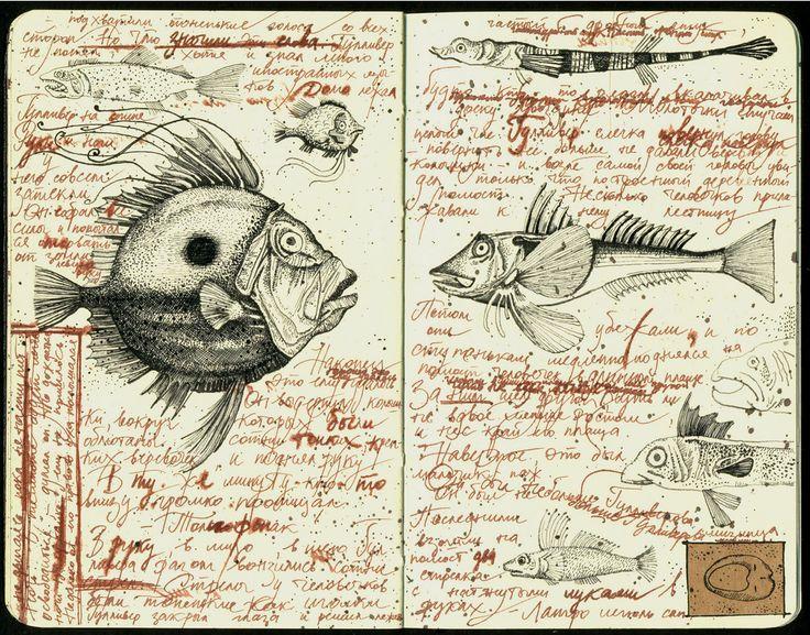 Andrea Joseph's journal illustrations