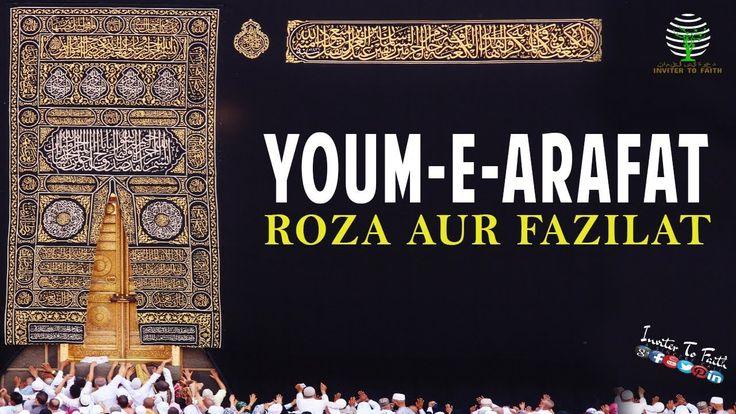 Arafat Kay Din Ka Roza Aur Uski Fazilath  - YAOM E ARFAT