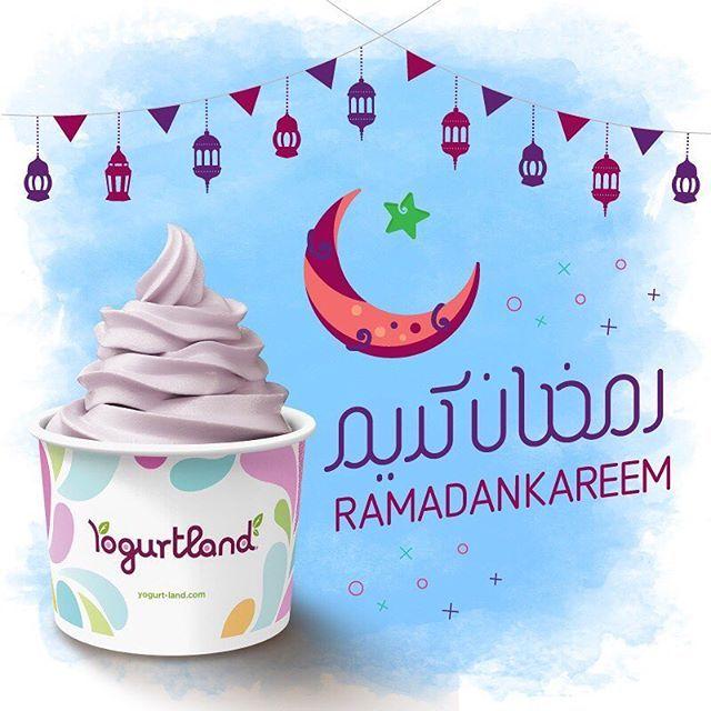 Yogurtland Uae Yogurtlanduae Ramadan Yogurtland Ramadan Kareem
