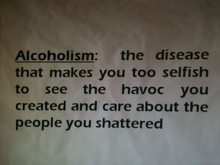 Quotes About Alcohol Delectable 93 Best Lush Lifeimages On Pinterest  Lush Cosmetics Cinema
