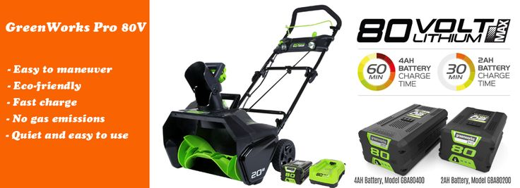 GreenWorks Pro 80V: no gas emissions, quiet and easy to use snow blower