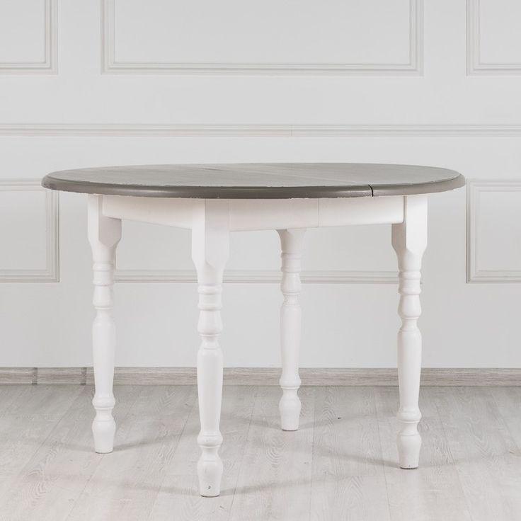 Раскладной обеденный стол Gustave - Обеденные столы - Кухня и столовая - Мебель по комнатам