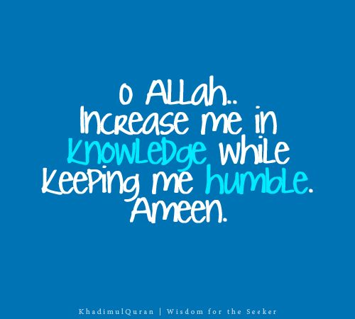 islamic prayer Sponsor a poor child learn Quran with $10, go to FundRaising http://www.ummaland.com/s/hpnd2z