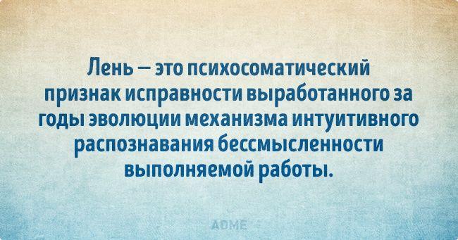 Открытки с психологическим юмором | Prikolisti.com