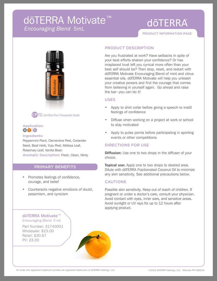DoTerra Emotional Aromatherapy MOTIVATE
