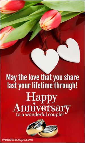 anniversary wishes for a couple | Anniversary wishes for couple