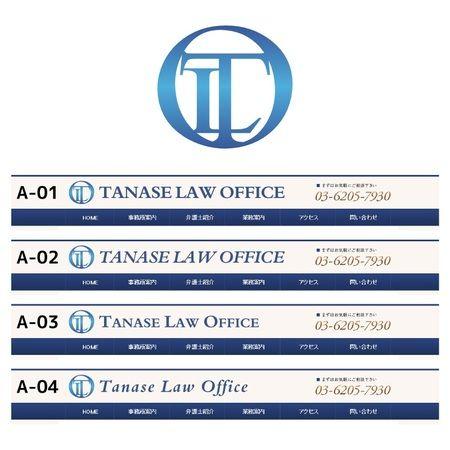Yolozuさんの提案 - 法律事務所「棚瀬法律事務所」のロゴ | クラウドソーシング「ランサーズ」