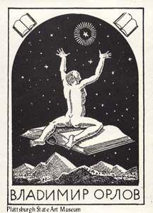 Rockwell Kent (1882-1971), American / bookplate for Vladimir Orlov, 1966