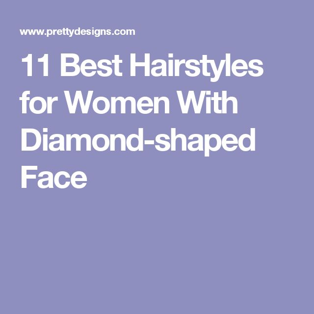 11 Best Hairstyles for Women With Diamond-shaped Face
