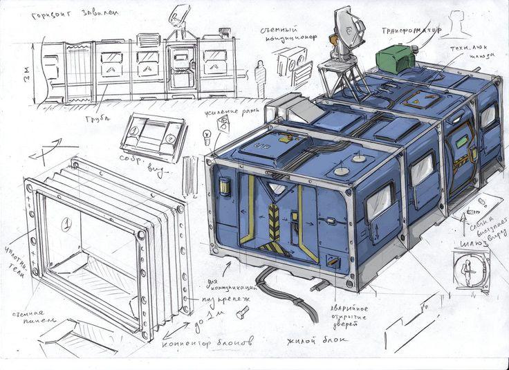 habitable module by TugoDoomER.deviantart.com on @DeviantArt