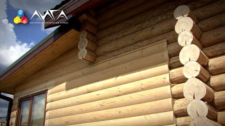 5. В какую погоду лучше красить дом снаружи?