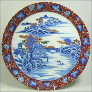 Antique Japanese Plates | ANTIQUE JAPANESE ARITA IMARI PORCELAIN WALL PLATE C.1890 & 77 best Japanese plates images on Pinterest | Japanese plates Dish ...