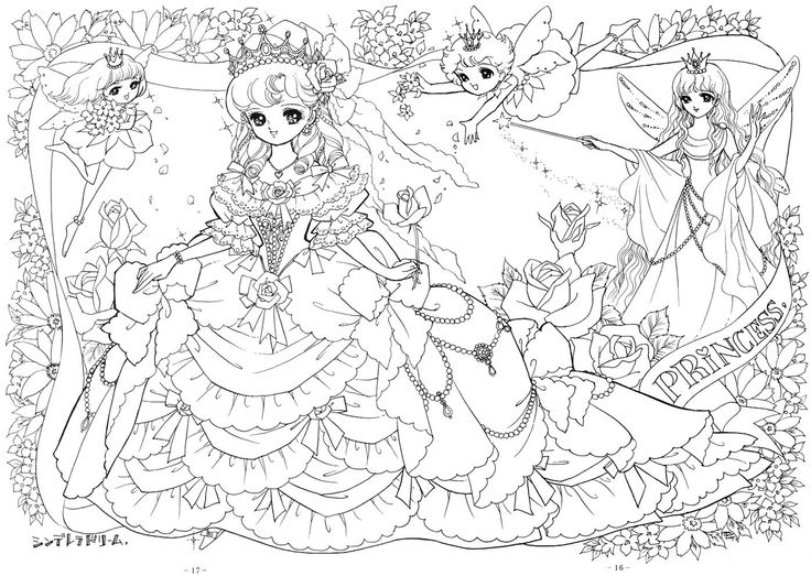 very detailed anime fairy tale coloring page - Coloring Pages Anime Princesses