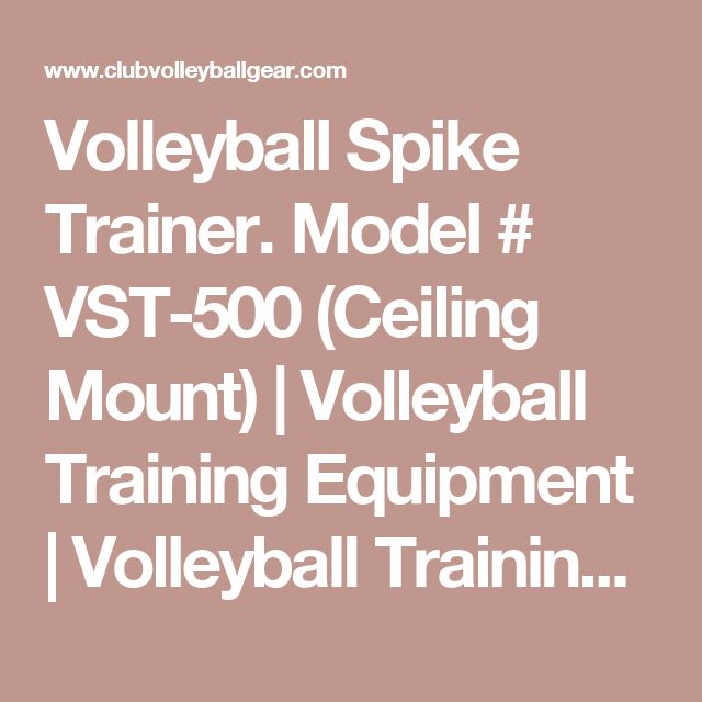 Volleyball Spike Trainer. Model # VST-500 (Ceiling Mount) | Volleyball Training Equipment | Volleyball Training Aids | Club Volleyball Gear Volleyball Spike Trainer Equipment | Volleyball Gifts | Volleyball Spike Training Aids | Volleyball Spike Trainer by CVG