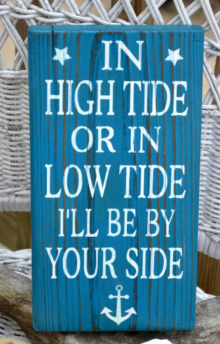 1065 best products images on pinterest beach signs wedding