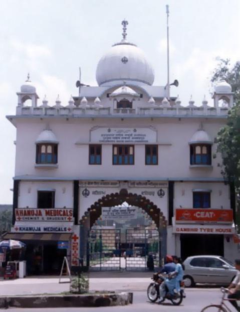 Pictures of Sakchi Gurdwara, jamshedpur india