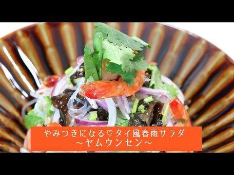 """パパッと出来る♡お家で""""本格タイ料理""""レシピ5選 - Locari(ロカリ)"""