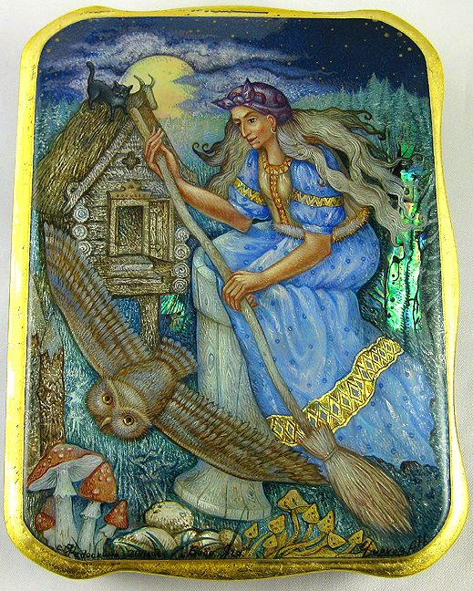 Baba Yaga by Chirkov Fedoskino Lacquer Box, Russian Lacquer miniature finely hand made paper-mache' and hand painted by masters of traditional art schools