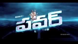 Power Movie Firstlook Teaser