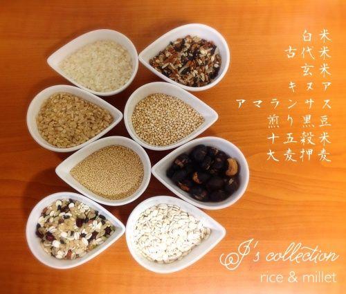 ごはんのバリエーションもともと「米」より「麺」。以前は週の内、自炊で4~5日はパスタばかりで他日は外食。ラーメン,蕎麦などだ。そもそも、米に移ったきっかけ...