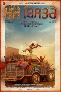 Manje Bistre 2017 Full Movie Download Punjabi online for free in HD quality without any registration and sign up.