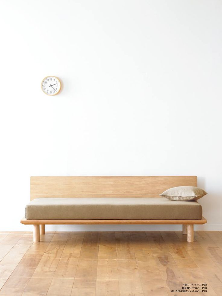 25 Best Muji Bed Ideas On Pinterest Low Bed Frame Bed