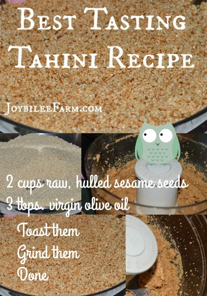 Tahini is a sesame seed paste that is an essential ingredient in so many Middle Eastern dishes like hummus, tzatziki, falafel, and even halvah. When you buy it in the store it is expensive, bitter tasting, and not very fresh. But if you have a food processor, you can make tahini at home in a few minutes. It's easy. And like most things, homemade tastes better and is better for you than store bought.