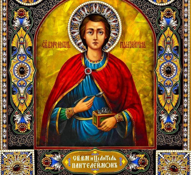 Сильнейшая молитва о здоровье Пантелеймону Целителю - 6 Сентября 2015