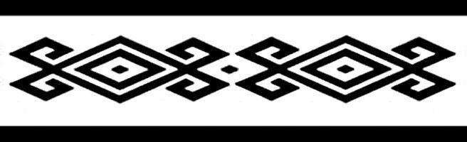 Diseño mapuche. Pichikemenküe significa tinaja o jarrón de greda en esta cultura. Las tinajas están representadas por los diamantes más pequeños. Los diseños fuera de los diamantes son külpe ñimin, que representan garfios. Gentileza Fundación Chol Chol, Chile. - Guardas aborígenes