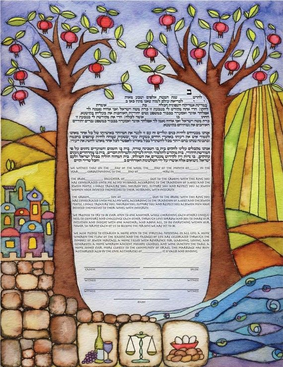 24 Best Ketubah Images On Pinterest