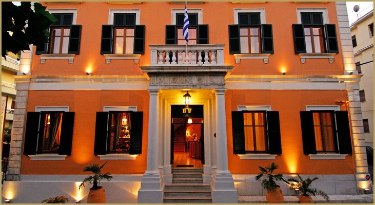 Bella Venezia Hotel in Corfu Town Greece: corfu hotels, ionian islands greece, travel corfu, holidays corfu, boutique accommodation corfu, luxury rooms corfu, ξενοδοχεία πόλη κέρκυρα, διακοπές κέρκυρα, διαμονή κέρκυρα