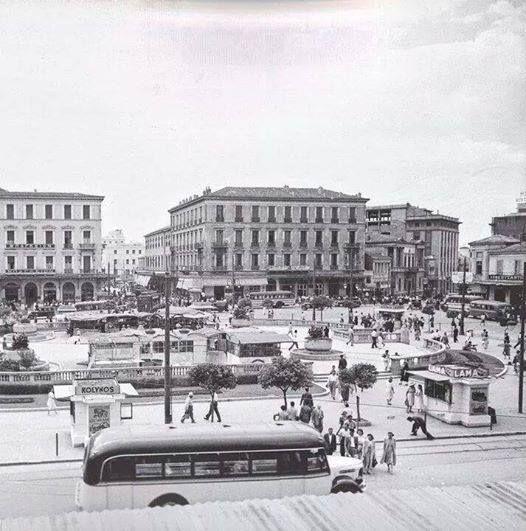 1950 ~ Omonoia square, Athens