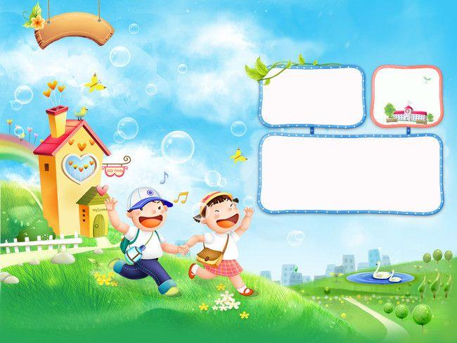 Childrens Cartoon Theme Park Poster Background Material Theme Park Cartoon Kids Vector