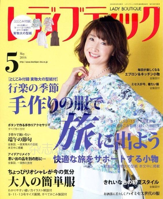 giftjap.info - Интернет-магазин | Japanese book and magazine handicrafts - Lady Boutique 2016-05